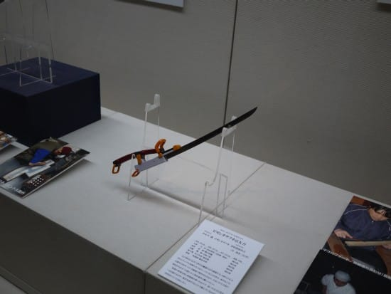 Kotachi sword